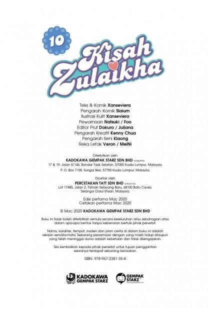 Kisah Zulaikha 10