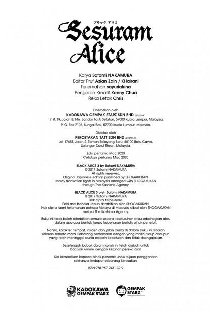 Sesuram Alice