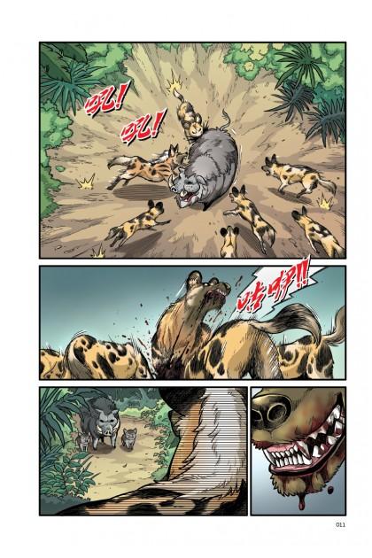 X探险特工队 万兽之王II系列 12: 獠牙突击