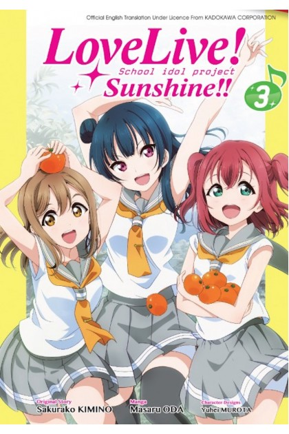 Love Live! Sunshine!! 03 (English)
