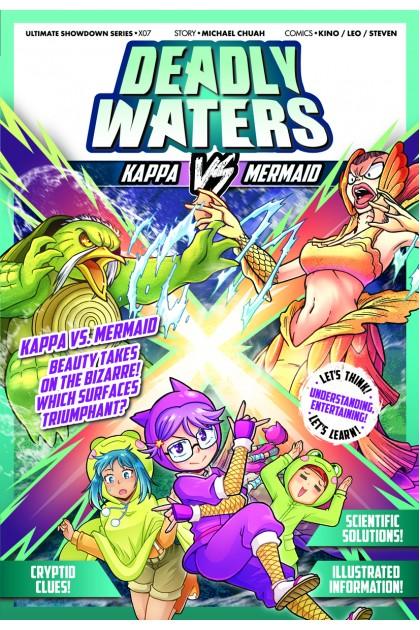 X-VENTURE Ultimate Showdown 07: Deadly Waters: Kappa vs Mermaid