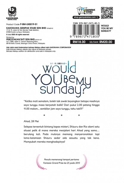 Would You Be My Sunday?