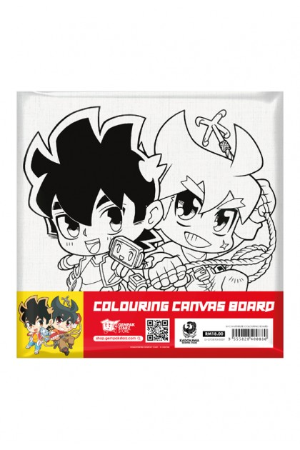 X-VENTURE Colouring Canvas Board
