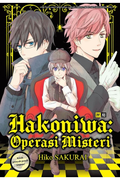 Hakoniwa: Operasi Misteri