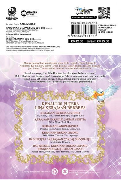 Kerajaan Mimpi & 100 Putera Beradu a little record