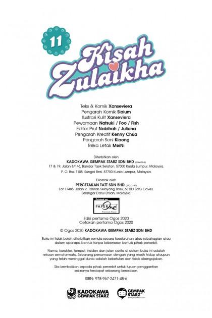 Kisah Zulaikha 11
