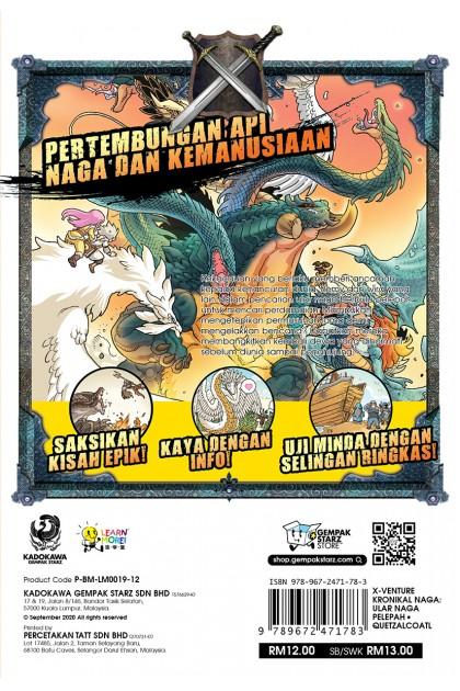 Siri X-VENTURE Kronikal Naga 12: Ular Naga Pelepah · Quetzalcoatl