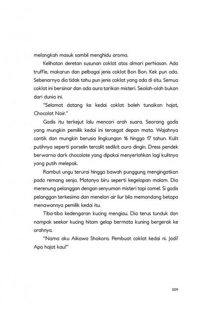 Magis Manis Coklat Novel 01: ~Dacquoise Chocolate - Memori Tembok Sesat~