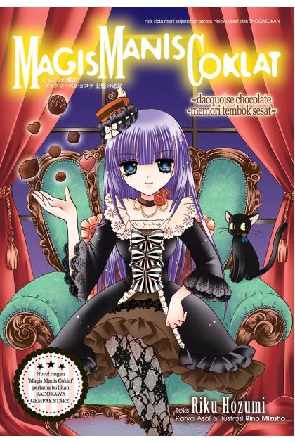 Magis Manis Coklat: Dacquoise Chocolate - Memori Tembok Sesat~