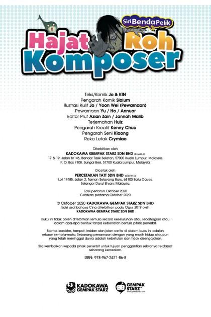 Siri Benda Pelik 03: Hajat Roh Komposer