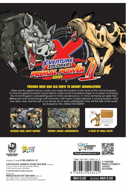 X-VENTURE Primal Power II 12: Jungle Invaders