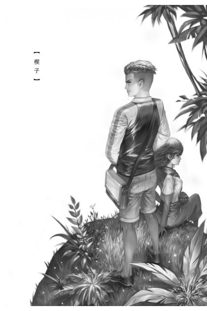 魔豆流行文学 69:未来,你是否安好