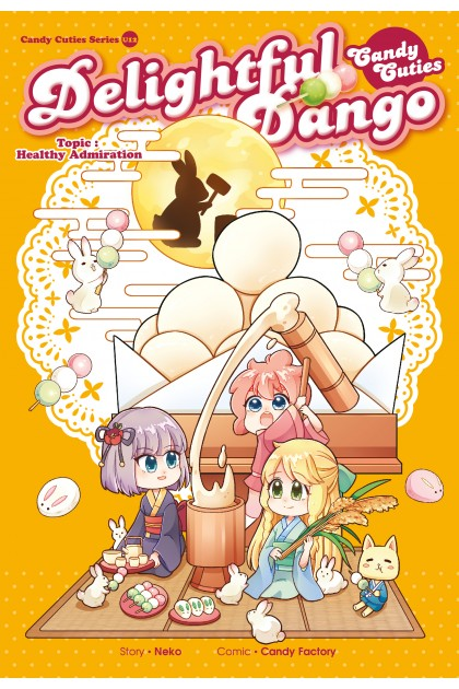 Candy Cuties Series 12: Delightful Dango: Topic: Healthy Admiration
