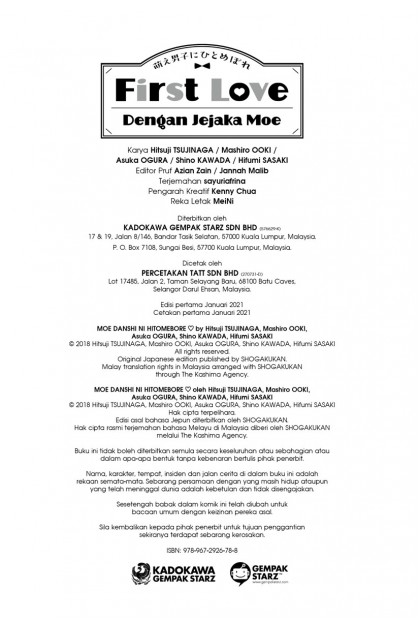 First Love Dengan Jejaka Moe