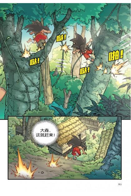X探险特工队 万兽之王III系列 03:狂拳硬甲:苏门答腊猩猩 VS 马来穿山甲