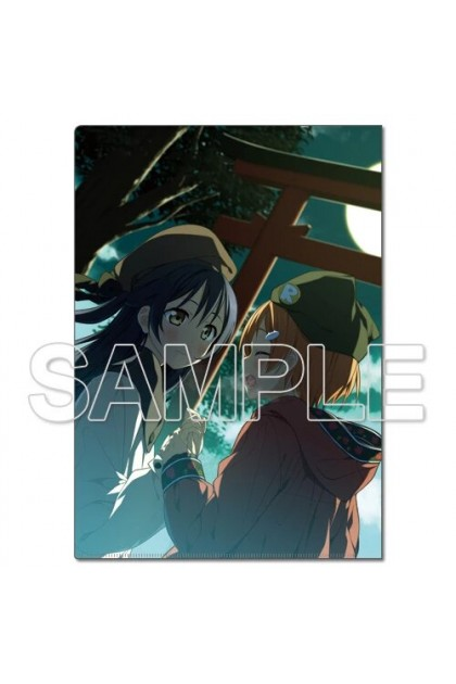 LoveLive! Clear File Holder μ's Umi & Rin