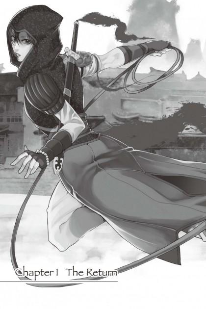 Assassin's Creed -Blade of Shao Jun Vol 1