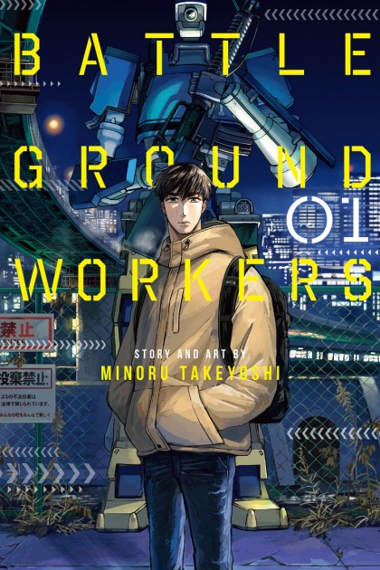 Battleground Workers Vol 1
