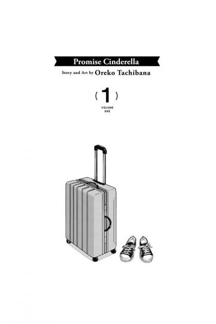 Promise Cinderella #1