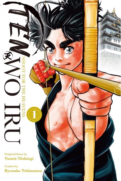 Ten wo Iru  ~ Shoot for the Heavens #1