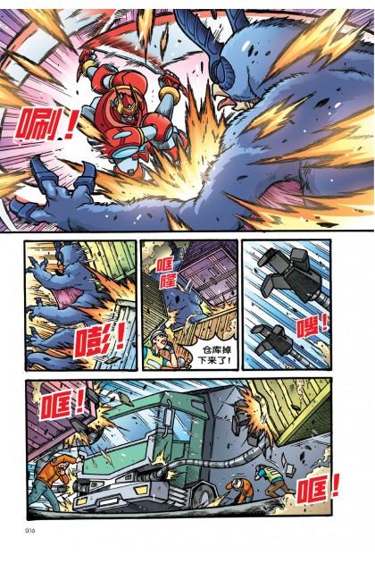 X 探险特工队 无限异星战 II 01:天魔继承者