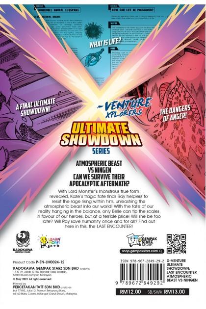 X-VENTURE Ultimate Showdown 12: Last Encounter: Atmospheric Beast VS Ningen