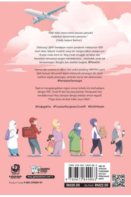 Siri 30 Wadah 07: Pandemik Kacau Perasaan (PKP)