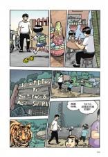 温情系列 14:尔尔