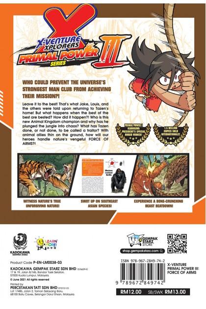 X-VENTURE Primal Power III 03: Force of Arms: Sunda Pangolin VS Sumatran Orangutan