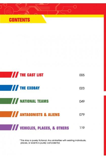 X-VENTURE Terran Defenders: Complete Set