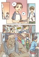 温情系列 20:触不到的伤痕