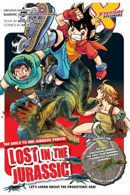 X-VENTURE Dinosaur Kingdom Series 05: Lost In The Jurassic