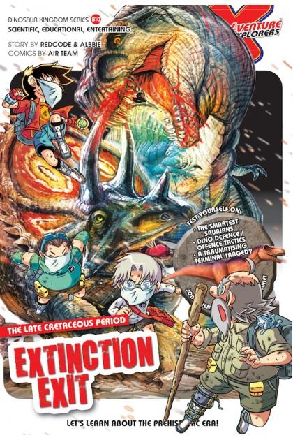 X-VENTURE Dinosaur Kingdom Series: Extinction Exit