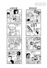 秀逗高校 04:激斗篇