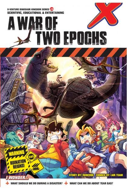 X-VENTURE Dinosaur Kingdom II Series: A War of Two Epochs