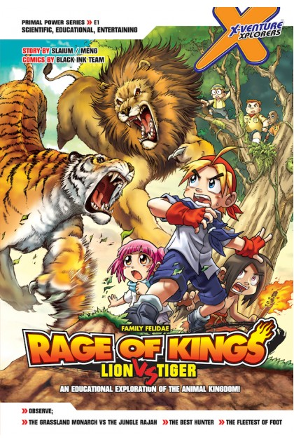 X-VENTURE Primal Power Series 01: Rage of Kings