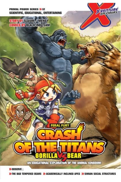 X-VENTURE Primal Power Series 02: Crash of The Titans