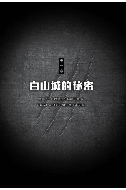 魔豆X系列 半兽人战纪 05:神力露娜