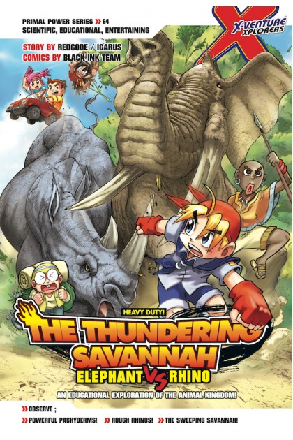 X-VENTURE Primal Power Series 04: The Thundering Savannah
