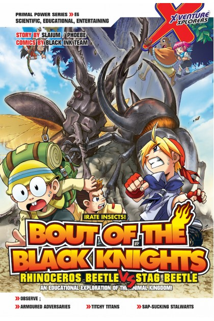 X-VENTURE Primal Power Series 06: Bout of The Black Knights