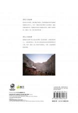 魔豆星光:太阳的后裔 剧照写真书