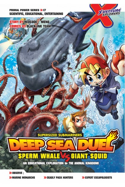X-VENTURE Primal Power Series 07: Deep Sea Duel