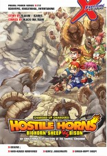 X-VENTURE Primal Power Series: Hostile Horns