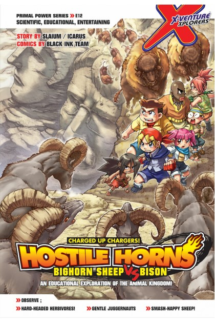 X-VENTURE Primal Power Series 12: Hostile Horns