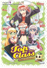 Candy Series 10: Top of The Class: Academics