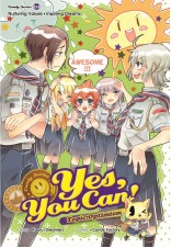 Candy Series 14: Yes, You Can!: Optimism