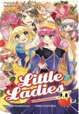 Candy Series 15: Little Ladies: Courtesy