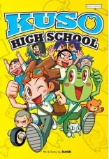 Kuso High School