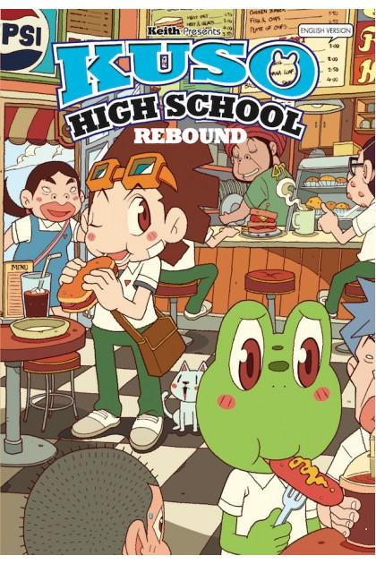 Kuso High School Rebound