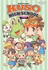 Kuso High School Log In